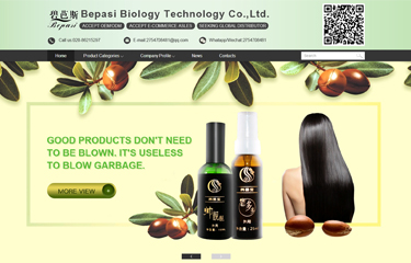 Bepasi Biology Technology Co.,Ltd.